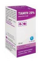 Тиамун 20%  (тиамулин 200 мг) 100 мл ветеринарный антибиотик для поросят и телят