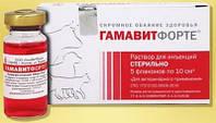 Гамавит форте 10 мл фл.противовоспалительный, противовирусный иммуномодулирующий препарат для животных