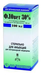 Фловет 30% (фторфеникол 300 мг) 100 мл стерильный раствор ветеринарный антибиотик