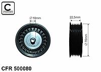Паразитный / ведущий ролик ремня генератора Renault Kangoo 1.5dCi 01->08 —Caffaro (Польша) - CFR500080