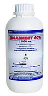 Диазивет 60% 1 мл № 25 противопаразитарный ветеринарный препарат для наружного примения