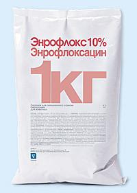 Энрофлокс 10% 1 кг INVESA (Испания) порошок ветеринарный антибиотик для птицы и поросят