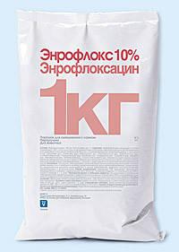Энрофлокс 10% 1 кг INVESA (Испания) порошок ветеринарный антибиотик для птицы и поросят, фото 2