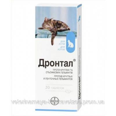 Дронтал 1 таб 4кг. ж.в.. для профилактики и лечения гельминтозов у кошек.