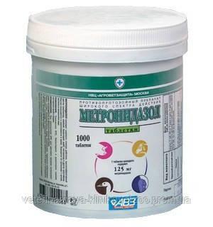 Метронидазол таблетки 125 мг № 1000 уп. ветеринарный противопротозойный препарат широкого спектра