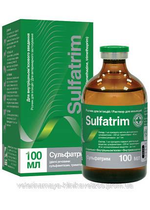 Сульфатрим 100 мл раствор для инъекция ветеринарный антибактериальный препарат, фото 2
