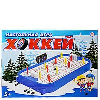 Детский настольный хоккей ТехноК