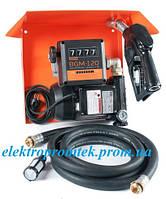 Gamma AC 100 - Мобильная топливораздаточная колонка для топлива с расходометром , 220В, 100 л/мин Автоматическ