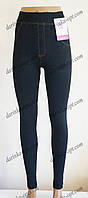 Женские гамаши под джинсы с мехом Jujube B989-2. Цвет черный.