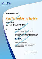 Certificate of Athorization by Alfa Network Inc. 2012