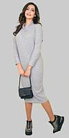 Женское длинное теплое платье свободного кроя размеры:46-48,50-52,54-56