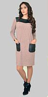 Оригинальное теплое женское платье свободного кроя размеры:46-56