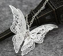 Кулон - ажурна метелик на ланцюжку
