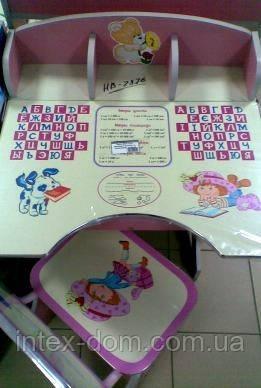Растущая детская парта со стульчиком Bambi HB 2876-02 с регулируемой столешницей КИЕВ