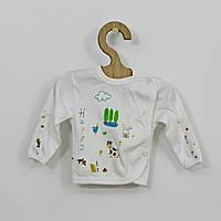 Распашонка для малышей 100% хлопок р. 62-68