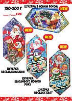 Новогодняя подарочная коробочка (150-200 грамм)