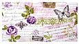 Тканина для штор метелики з написами прованс з тефлоновим просоченням Туреччина ширина 180 см Тканини на, фото 2