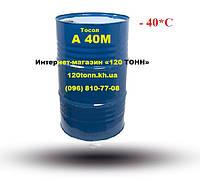 Охлаждающая жидкость Тосол А 40М