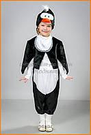Детский костюм Пингвина | Карнавальный костюм пингвина