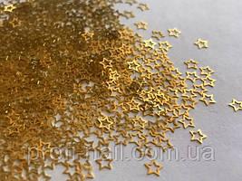 Металлические фигурки «Звезда», 100 штук