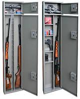 Сейфы оружейные