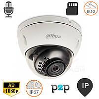 Купольная IP камера Dahua  2 МП DH-IPC-HDBW5231RP-Z (2.8-12 мм)