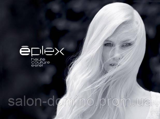 EPLEX. Світле майбутнє - вже сьогодні  у нашому салоні.