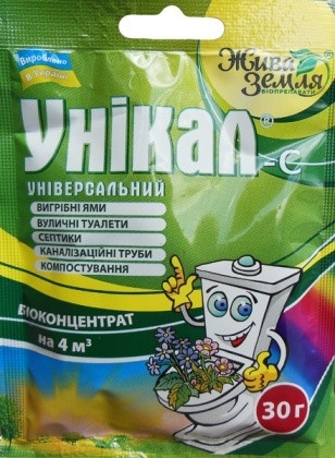 Биодеструктор Уникал-с, 30 г — для выгребных ям, туалетов, для компостирования органических отходов