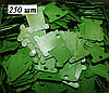 Шпули пластиковые для мулине (250 шт). Цвет - зеленый