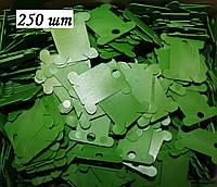 Шпули пластиковые для мулине (250 шт). Цвет - зеленый, фото 1