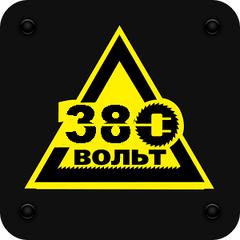 Трехфазные электросчетчики (3х220В/380В)