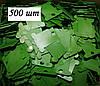 Шпули пластиковые для мулине (500 шт). Цвет - зеленый
