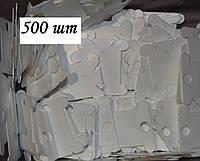 Шпули пластиковые для мулине (500 шт). Цвет - белый