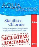 Химия для бассейна AquaDoctor C60 быстрый хлор 50 кг (гранулы)