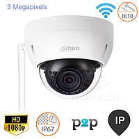 Купольная IP камера 3Мр Dahua DH-IPC-HDBW1320E-W 2.8 мм