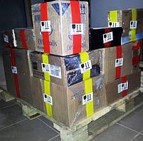 Упаковка и отправка Ваших заказов 20