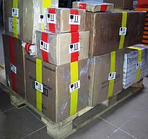 Упаковка и отправка Ваших заказов 21