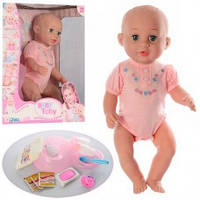 Пупс кукла функциональный Baby Born Беби Борн 30719-3