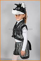 Карнавальный костюм Волка для детей