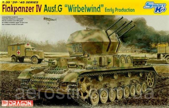Flakpanzer IV Ausf.G 'Wirbelwind' 1/35 DRAGON 6342