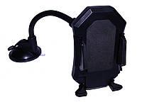 Держатель для телефона автомобильный (на присоске)