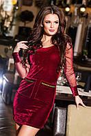 Классное бордовое  велюровое платье со стразами на карманах, сетка на рукавах. Арт-9195/57
