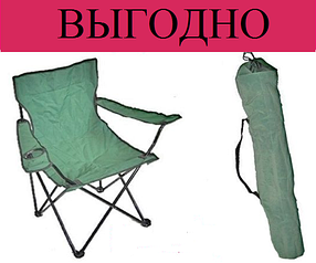 Туристический стул с подлокотниками Хаки