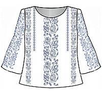 Блузка дитяча для вишивки бісером, нитками