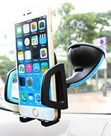 Автодержатель для телефона, смартфона, навигатора Holder Easy One