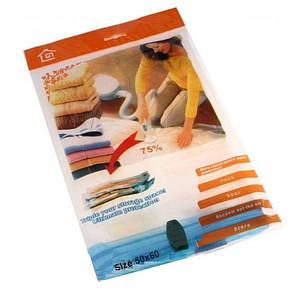 Вакуумный пакет для вещей 70х100, фото 2