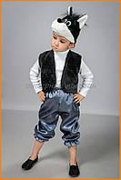 Карнавальный костюм Волк для мальчиков