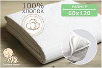 Altex Наматрасник детский Классик 60х120