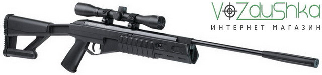 crosman fury 2 blackout 30150