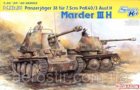 Sd.Kfz.138 Panzerjager 38 fur 7,5cm PaK40/3 Ausf.H MARDER III H 1/35 DRAGON 6331